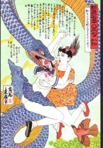 Una imagen de Suehiro Maruo (clic para ampliar)