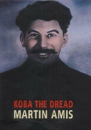 Una portada del libro de Amis